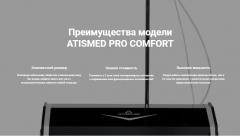 ATISMED PRO COMFORT